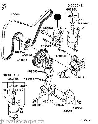 for mitsubishi grandis outlander 2 4i auxiliary fan belt tensioner rh ebay co uk Pulley Equations Pulley Equations