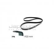 Multi V Drive Auxiliary Fan Belt