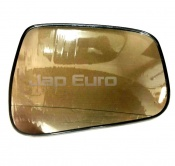 Left Glass Wing Mirror