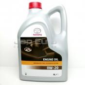 0W20 Engine Oil 5L