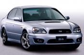 Buy Cheap Subaru Legacy 1989  - 1999 Auto Car Parts