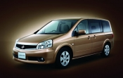 Buy Cheap Nissan LAFESTA 2004 - 2012 Auto Car Parts