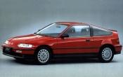 Buy Cheap Honda CR-X 1984 - 1995 Auto Car Parts