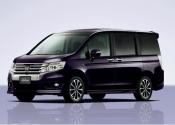 Buy Cheap Honda Step Wagon  2009 - 2015 Auto Car Parts