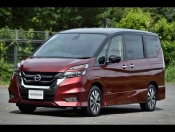 Buy Cheap Nissan Serena C27 2016 - 2019 Auto Car Parts