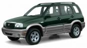 Buy Cheap Suzuki Grand Vitara 1998  -  Auto Car Parts
