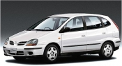 Buy Cheap Nissan Tino 2000  - 2005 Auto Car Parts