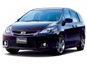 Buy Cheap Mazda Premacy 1999  - 2004 Auto Car Parts