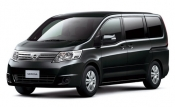 Buy Cheap Nissan Serena 2005  - 2010 Auto Car Parts