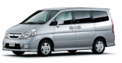 Buy Cheap Nissan Serena  1999  - 2005 Auto Car Parts