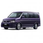 Buy Cheap Honda Step Wagon 2001 - 2005 Auto Car Parts