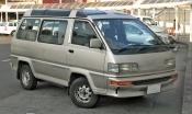 Buy Cheap Toyota Liteace 1986 - 1995 Auto Car Parts