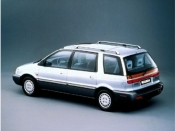 Buy Cheap Mitsubishi SpaceWagon 1992 - 1999 Auto Car Parts