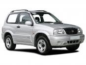 Buy Cheap Suzuki Vitara 1995 - 2004 Auto Car Parts