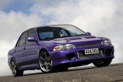 Buy Cheap Mitsubishi Lancer EVO 1, 2, 3 1992 - 1995 Auto Car Parts