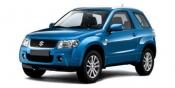 Buy Cheap Suzuki Grand Vitara 2005  -  Auto Car Parts