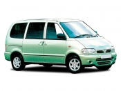 Buy Cheap Nissan Serena C23 1993  - 2001 Auto Car Parts