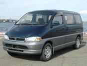 Buy Cheap Toyota Granvia 1995  - 2002 Auto Car Parts