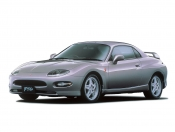 Buy Cheap Mitsubishi FTO 1994  - 1999 Auto Car Parts