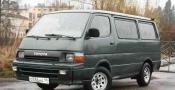Buy Cheap Toyota Hi Ace 1989 - 1995 Auto Car Parts