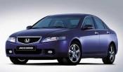 Buy Cheap Honda Accord 2003 - 2008 Auto Car Parts