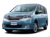 Buy Cheap Nissan Serena 2010 - 2016 Auto Car Parts